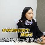 Dr Chan 2017-03-27